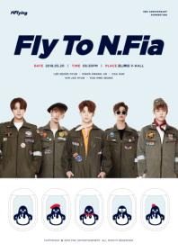 N.Flying 3rd Anniversary Fanmeeting [Fly to N.Fia] 의 이미지