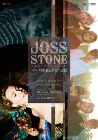 Joss Stone Total World Tour 단독판매 의 이미지